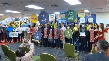 台北國際連鎖加盟大展! 130個品牌盛大展出