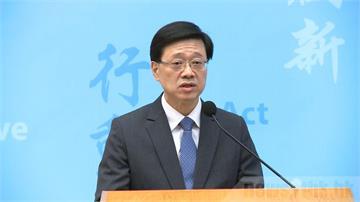 反送中/香港警方對民眾施暴又濫捕?保安局長:我沒有參與行動