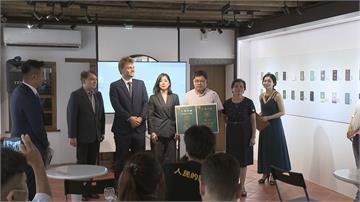 新護照把「Taiwan」放大 前AIT處長司徒文讚:代表進步