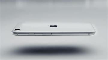 史上最便宜!蘋果最新SE新機亮相 再掀起市場價格戰