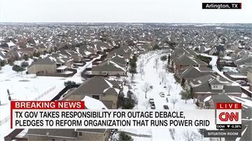 冰風暴席捲美國 德州沒水沒電引發物資荒