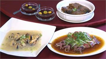 離島旅遊正夯 當地新鮮海味搬上台北餐桌