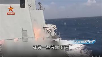 回敬美國射洲際飛彈?中國宣傳「畢業季流行射導彈」
