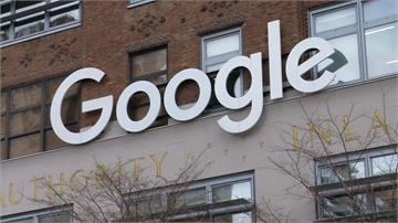Google遭控被中國滲透涉叛國罪!川普:將深入調查