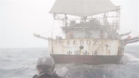 「海洋戰士號」巡邏18天 直擊中漁船非法捕撈!