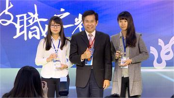 「第15屆技職之光」頒獎 53位師生獲表揚