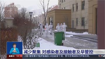 疫情再擴大!黑龍江超級傳播者致吉林102人染疫