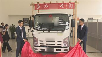 商用車廠推小貨車 載運量.安全性能大提升