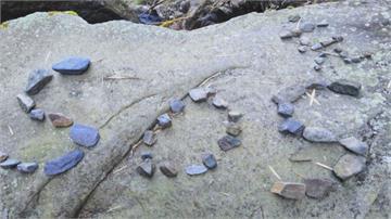 男單攻白姑大山失聯 發現SOS石塊求救訊號