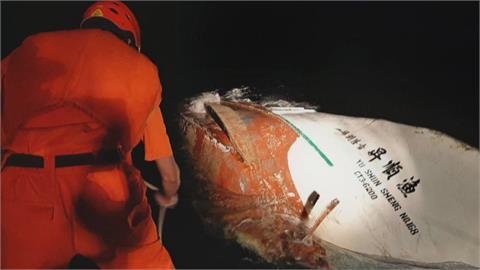 觸礁漁船四人失聯 三人已被救起! 搜救傳來好消息 但仍有1人失聯中