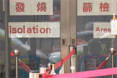 快新聞/萬華疫情燒不停 北市4街友出現症狀緊急送醫採檢