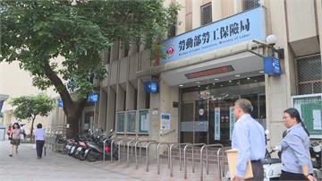 快新聞/勞動基金10月負收益441.2億 11月狂賺2300億