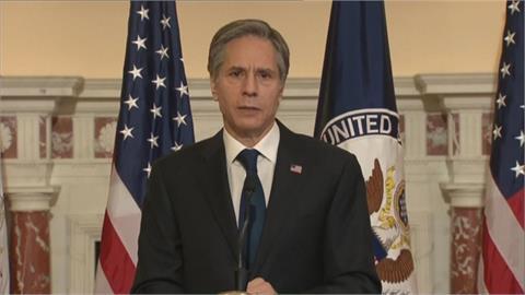 快新聞/布林肯出席國會聽證會稱台灣是國家! 美金融大鱷:美國將「承認台灣」