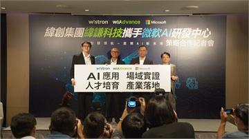 緯創賣廠給中國立訊引發熱議 副董黃柏漙比『噓』封口了