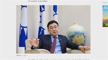 趙少康爭兩岸話語權?轟江啟臣「中國是台灣威脅」說倒果為因