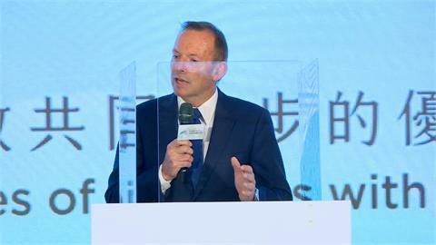 快新聞/玉山論壇登場! 澳洲前總理:沒有任何事比聲援台灣更緊迫