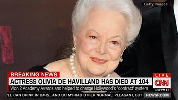 《亂世佳人》「最長壽」傳奇女星過世 享嵩壽104歲