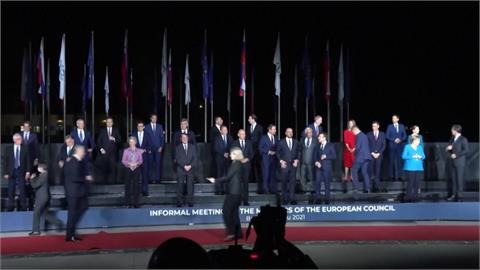 歐洲團結抗中!27國領袖齊聚討論對中新策略