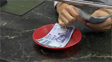 股匯雙漲!新台幣一度升破31元 4個月新高