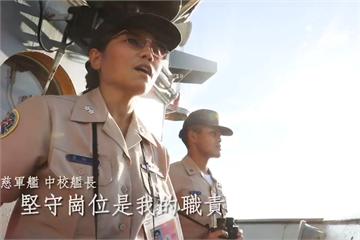 快新聞/母親節將至 海軍艦隊指揮部2支感人影片獻祝福