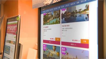 暑假來臨!廉航機票戰開打 台北飛曼谷只要200元