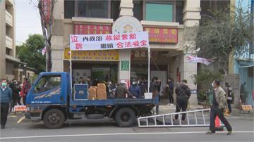 「先死先領」?中華家庭互助會爆財務危機 喪葬費得排隊等兩年