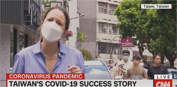 正當全球迎接武肺第二波 CNN記者:台灣街景一如往常