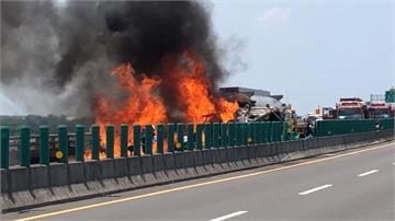 烈火竄天!西濱彰化漢寶段 貨車撞油罐車2人重傷