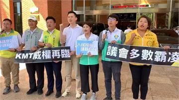 綠黨余筱菁臉書批議會漠視民意 慘遭停權懲戒