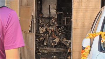 平鎮民宅火「3大人1女嬰送醫」電動自行車充電釀禍? 鄰居:聽到爆炸聲