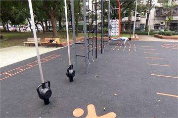 狂!「這個公園」讓你不用花錢就能健身