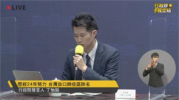 快新聞/口蹄疫區除名!「台灣豬」揚名國際 蘇貞昌裁示「推動養豬產業現代化」