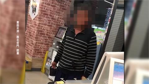 男子進超商沒戴口罩 店員提醒竟大罵三字經!