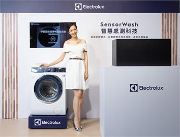 3C/洗衣「淨化」再進化!伊萊克斯極淨呵護系列滾筒洗衣機