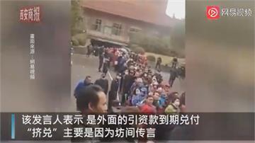 華西村破產「利息25.8萬變4300元」 「天下第一村」神話破滅 民眾冒雨領錢