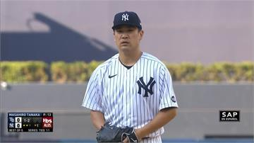 棒球/田中難重返洋基 日職老東家樂天招手爭取
