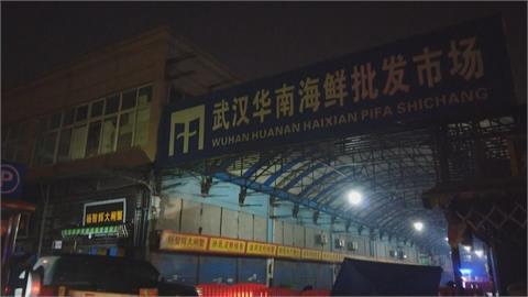 重啟病毒源頭調查!美衛生部籲公開透明 世衛專家支持再到中國