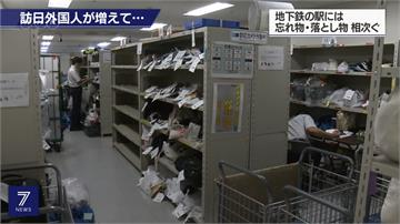 旅客遺失物每年超過千萬件 日本推物流跨國寄送