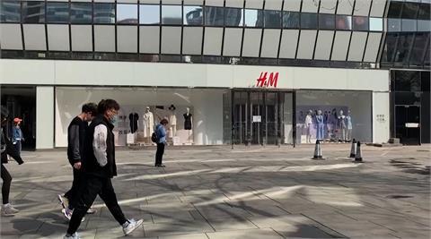 快新聞/H&M拒用新疆棉遭抵制 中國商務部稱「純白棉花不容玷污抹黑」