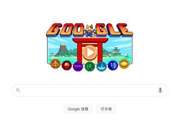 Google東京奧運限定版小遊戲 化身忍者貓對戰天狗、河童