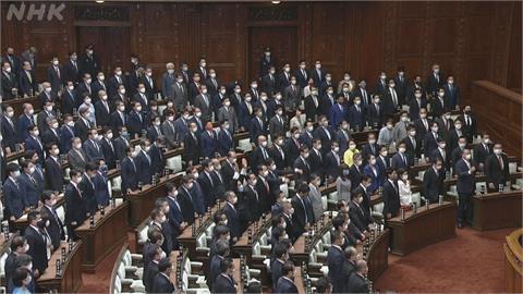 日本眾院議長 大島理森 依據日本憲法第七條解散眾議院