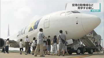 重溫疫情前生活 日本偽出國遊機場
