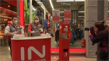 奧地利新規!購物須戴FFP2口罩 民眾認同