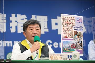 快新聞/「護台灣助世界」 陳時中感謝護理師:不眠不休為台灣貢獻!