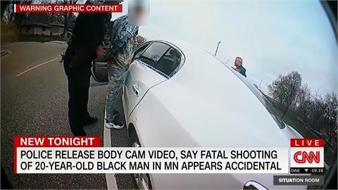 警誤將手槍當電擊槍 20歲非裔少年遭槍殺