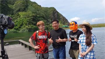 龜山島有「龍」!林佳龍、蔡阿嘎登島拍宣傳片