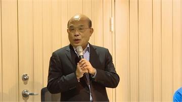 快新聞/歐陽娜娜站上「十一國慶」是否開罰? 蘇貞昌籲「珍惜台灣民主自由的可貴」