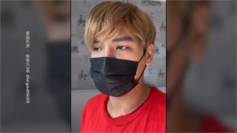 歌手陳零九驚傳確診 遭投訴有症狀照常上工急道歉