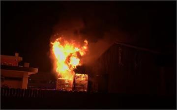 快新聞/宜蘭羅東木材工廠凌晨突起大火! 火勢已撲滅、幸無人傷亡