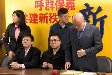 超弔詭!王炳忠遭搜索 中國國台辦譴責蔡政府